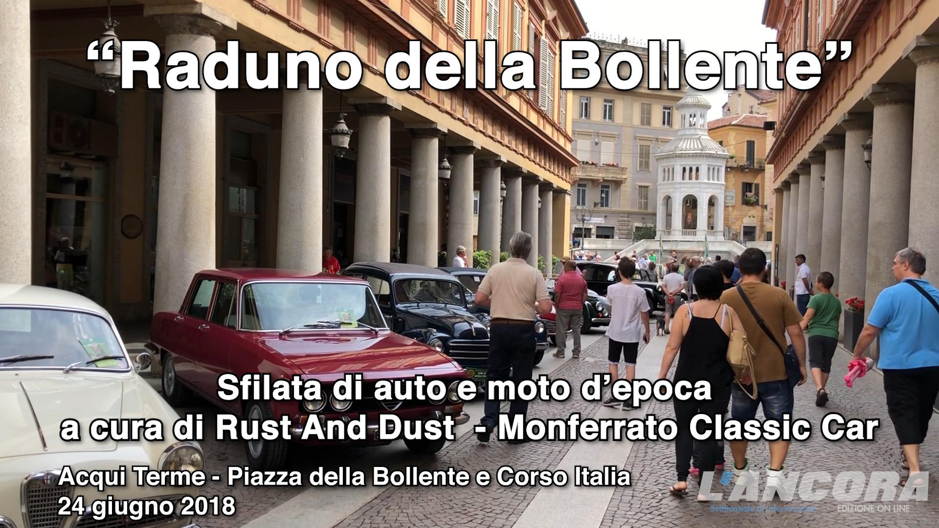 Acqui Terme - Raduno della Bollente 2018 (VIDEO)