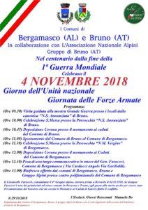 Bergamasco e Bruno festeggiano insieme il 4 novembre