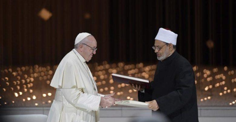 Documento per la pace mondiale e la convivenza comune