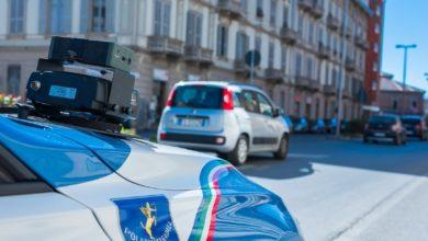 Photo of Street Control