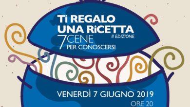 """Photo of """"Ti regalo una ricetta""""… tocca all'Italia"""