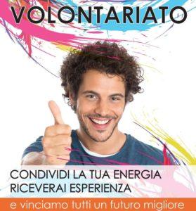 Al via la seconda edizione della campagna di sensibilizzazione per la ricerca di nuovi volontari
