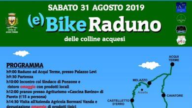 Photo of E-bike: il quarto percorso sabato 31 agosto