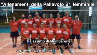 Photo of Allenamenti della Pallavolo B1 femminile (VIDEO)