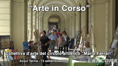 """Photo of """"Arte in Corso"""" – video"""