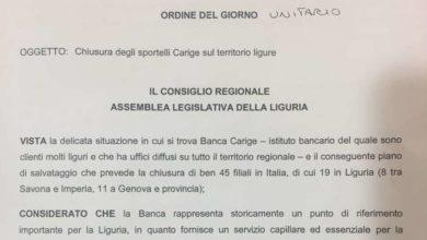 Photo of Consiglio regionale Liguria: no a chiusura sportelli Carige entroterra
