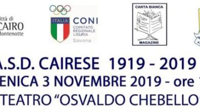 Photo of Calcio: Il centenario della Cairese domenica 3 novembre