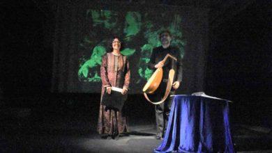 Photo of La Musica al tempo di Leonardo da Vinci