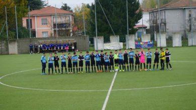 Photo of Calcio giovanile Allievi 2004