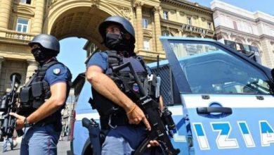 Photo of Bando per 1650 allievi agenti