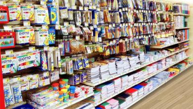 Photo of Ok alla vendita di cancelleria negli esercizi commerciali già aperti