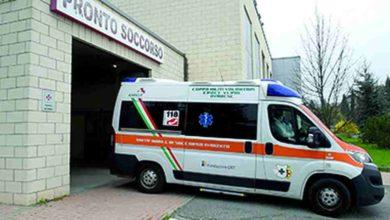 Photo of Appello di Asl Al: abbiamo bisogno di anestesisti!