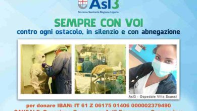 "Photo of Campagna raccolta fondi Emergenza Coronavirus: ""ASL3 sempre con voi"""
