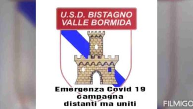 Photo of L'USD Bistagno Valle Bormida – esordienti 2007,  #distantimauniti (video)
