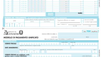 Photo of INT: prorogare versamenti da dichiarazione redditi